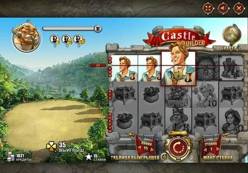 Выигрышная комбинация на линии автомата Castle Builder