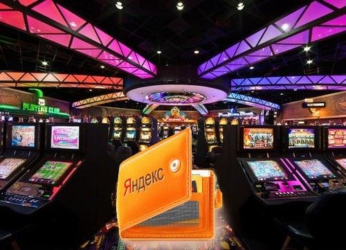 Игровые автоматы на реальные деньги с выводом на Яндекс