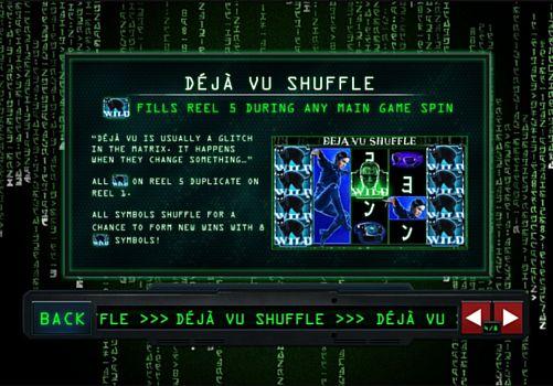 Описание игрового бонуса в слоте Matrix