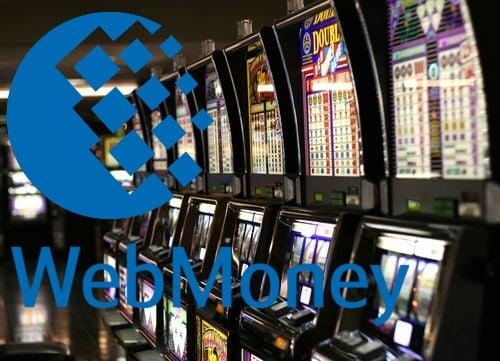 Игровые автоматы на реальные деньги с выводом Webmoney